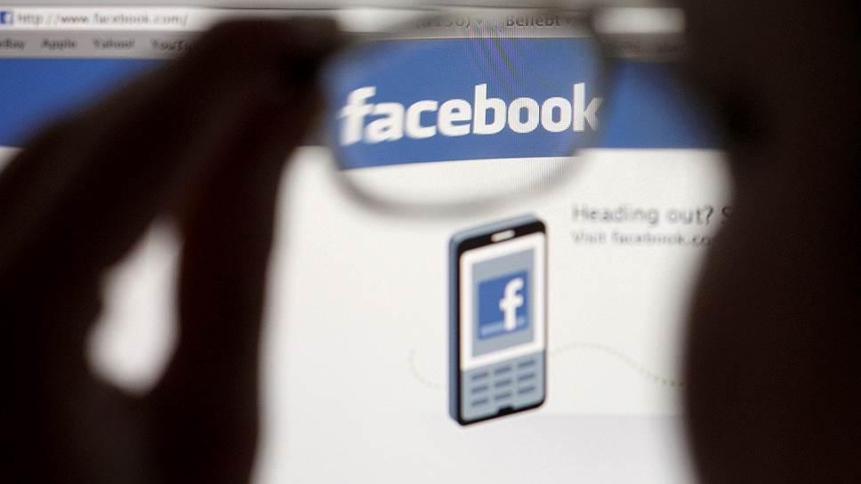 За что власти Бельгии подали в суд на Facebook