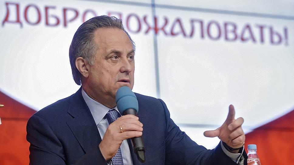 Как Виталий Мутко намекнул на избрание главой РФС