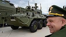 Армия—2015