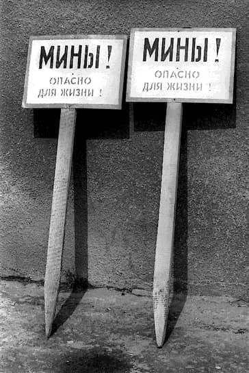 25 сентября 1991 года ночью кишиневские силовики (ОПОН) вошли в Дубоссары. Было применено оружие, пострадали более 100 человек. ОПОН находился в Дубоссарах до 1 октября. 5 ноября название ПМССР было сменено на новое — Приднестровская Молдавская Республика (ПМР). 1 декабря состоялся второй референдум о независимости ПМР. За проголосовали 97,7% участников референдума. Спустя две недели молдавская полиция вновь предприняла попытку войти в Дубоссары. В Бендерах было введено чрезвычайное положение. В то же время Россия, а потом и Украина признали независимость Молдавии, был подписан договор о вступлении Молдавии в СНГ. Это обострило отношения между Тирасполем и Кишиневом