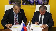 «Роснефть» и PDVSA расширяют сотрудничество в сфере трейдинга нефтью