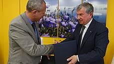 «Роснефть» и «Э.ОН Россия» заключили контракт на поставку газа