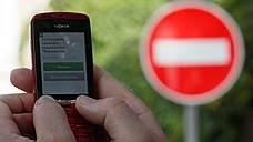 Мобильные телефоны Nokia возвращаются