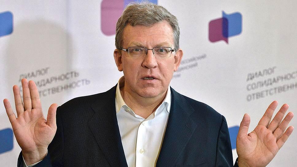 Алексей Кудрин предложил президенту досрочные выборы