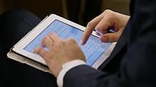 Блогеры получат право обращаться в ведомства с запросами по электронной почте