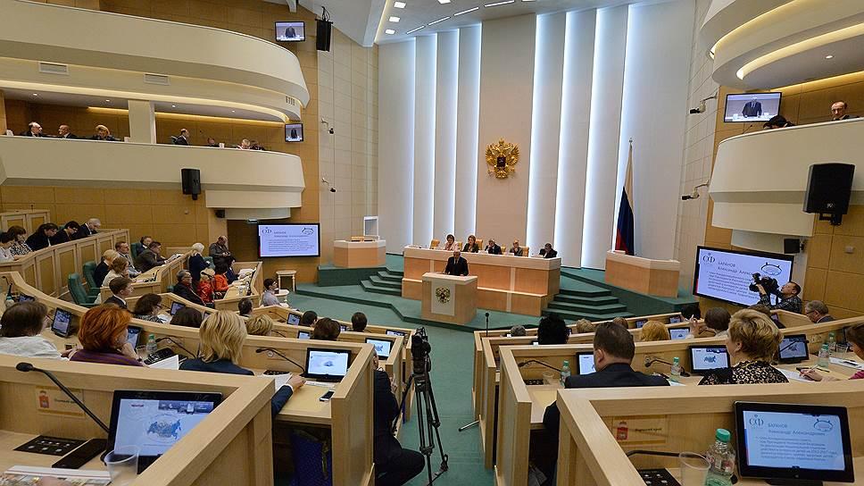 Почему сенаторы попросили Конституционный суд истолковать перенос выборов в Госдуму