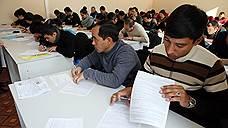 Общественная палата против засекречивания экзаменационных билетов для мигрантов