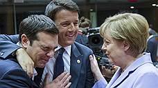 Евросовет пройдется от Средиземного моря до Лондона