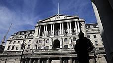 Банк Англии выдал лицензию полностью виртуальному банку