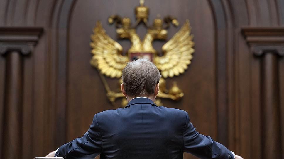 КС подтвердил приоритет международных соглашений над российскими законами