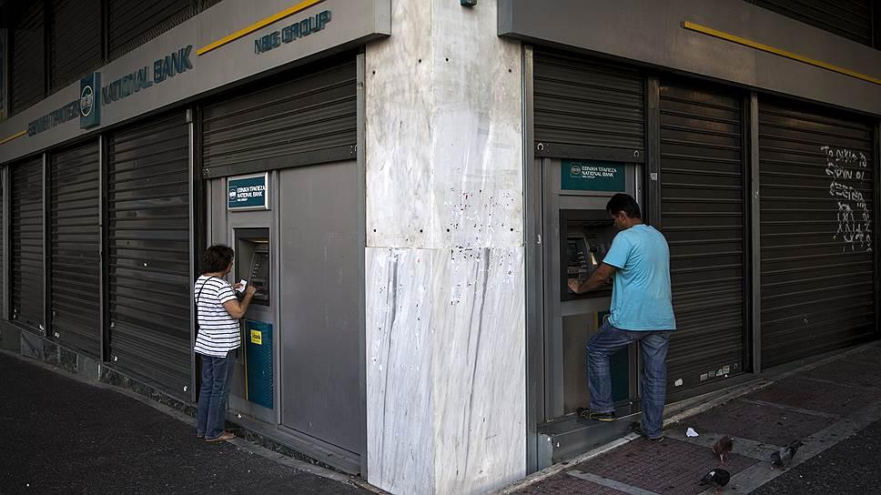 Греческим капиталам прочат банковские каникулы