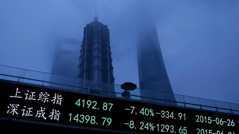 Китайцы пошли на ослабление ради усиления