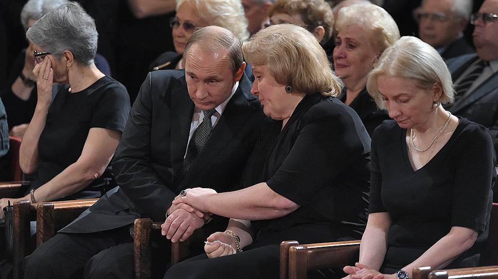 Президент России Владимир Путин (второй слева), вдова политика Евгения Примакова Ирина (вторая справа) и дочь Нана (справа)