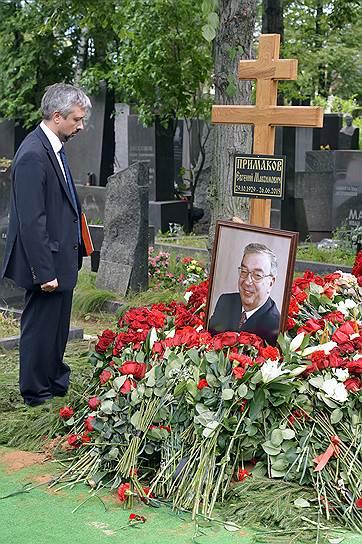 Внук Евгения Примакова Евгений Сандро