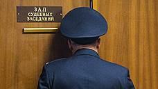 Срок и штраф за покровительство «России»
