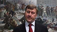 Анатолий Локоть нашел в новосибирских выборах руку Госдепа