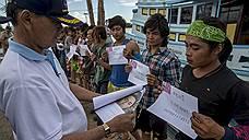 Страны Юго-Восточной Азии создают экстренный фонд помощи жертвам работорговли