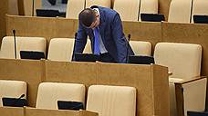 Госдума завершает сессию в «неоднозначности»