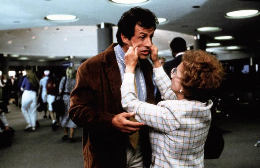 «Кино — это моя реальность. Когда я выхожу со студии, я вступаю в чужеродный мир, в котором мне не очень уютно» <br>Сильвестр Сталлоне пробовал себя и в комедийных ролях, однако они не пользовались большой популярностью. В фильме «Стой! Или моя мама будет стрелять» актер сыграл  сержанта полиции Лос-Анджелеса Джо Борновски, одинокая холостяцкая жизнь которого резко поменялась с приездом мамы