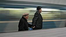 «Справедливая Россия» исключила подмосковных депутатов за проезд
