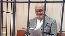 Леониду Меламеду предъявлено официальное обвинение в растрате