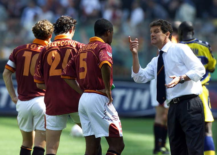 С 1999 года Фабио Капелло пять лет находился во главе тренерского штаба столичной «Ромы». Под его руководством команда стала чемпионом Италии и обладателем суперкубка страны
