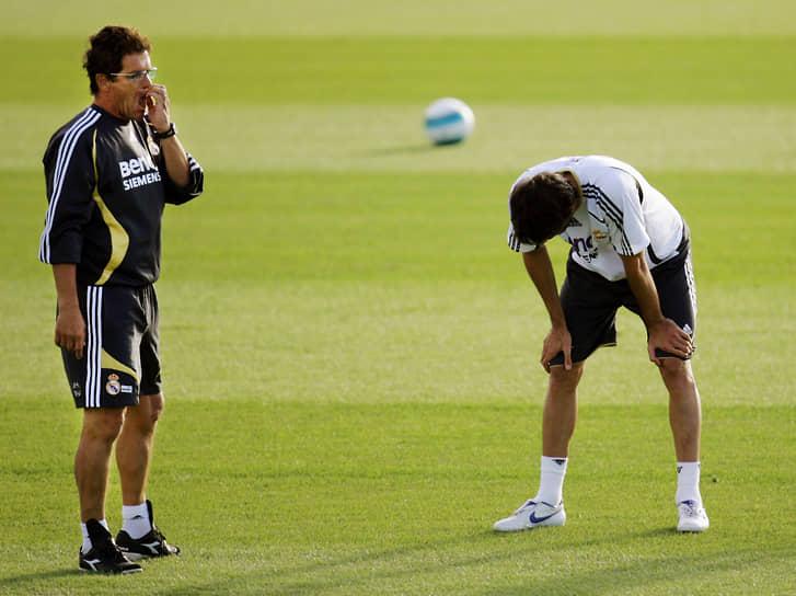 """В 2006 году заключил контракт с «Реалом», который вновь привел к чемпионству, однако менее чем через год был отправлен в отставку. Президент клуба Рамон Кальдерон заявил, что «""""Реалу"""" нужен тренер, который даст не только результат, но и игру»"""