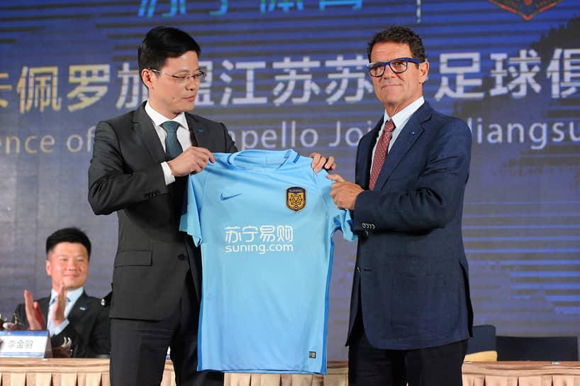 В июне 2017 года Фабио Капелло начал тренировать китайский футбольный клуб «Цзянсу Сунин», предложивший ему €10 млн в год. Однако неудачное выступление команды испортило отношения между тренером и менеджментом клуба. Менее чем через год контракт был расторгнут досрочно