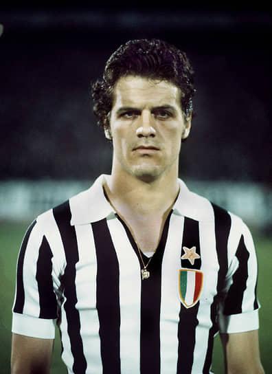 Фабио Капелло родился 18 июня 1946 года в итальянской деревушке Пьерис. Занимался футболом с детства, играл за местный одноименный клуб под руководством своего отца Геррино. Дядя Капелло — Марио Тортуль — также был футболистом и тренером