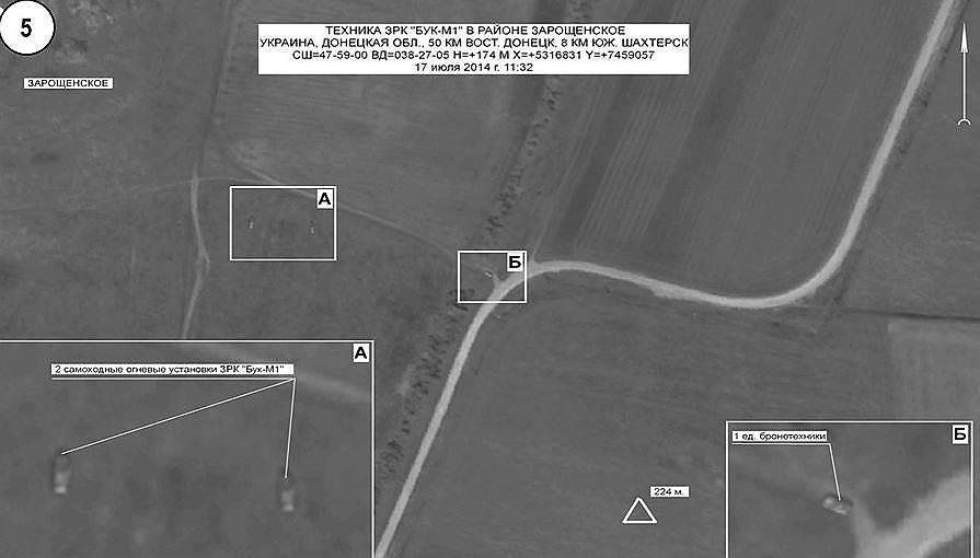 21 июля 2014 года Минобороны РФ обнародовало спутниковые снимки Донбасса, якобы подтверждающие причастность украинских ПВО к крушению самолета. 31 мая 2015 года независимые эксперты из британского проекта Bellingcat в своем докладе обвинили министерство в фальсификации фото