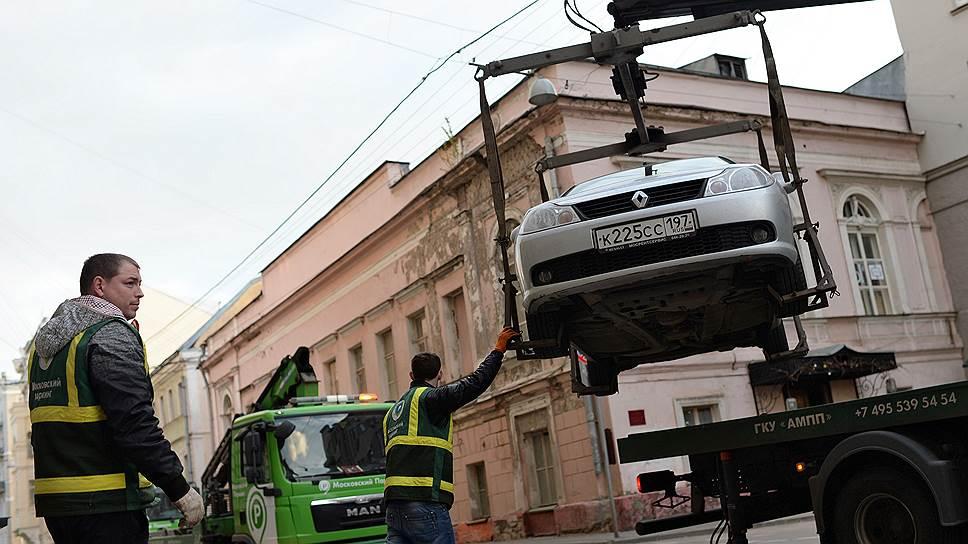 Верховный суд подтвердил законность тарифов на эвакуацию машин в Москве