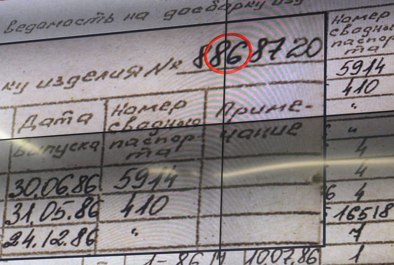 17 сентября 2018 года Минобороны РФ на пресс-конференции выступило с заявлением, что ракета, сбившая самолет, была доставлена еще в декабре 1986 года в военную часть в Тернопольской области (Украина) и с тех пор в Россию не возвращалась