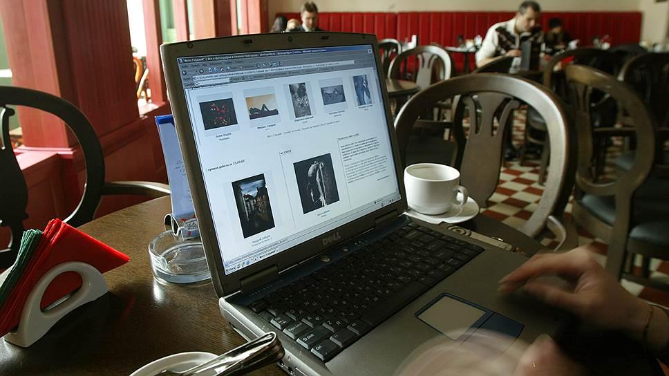 Как пользователей Wi-Fi-сетей принуждают к авторизации