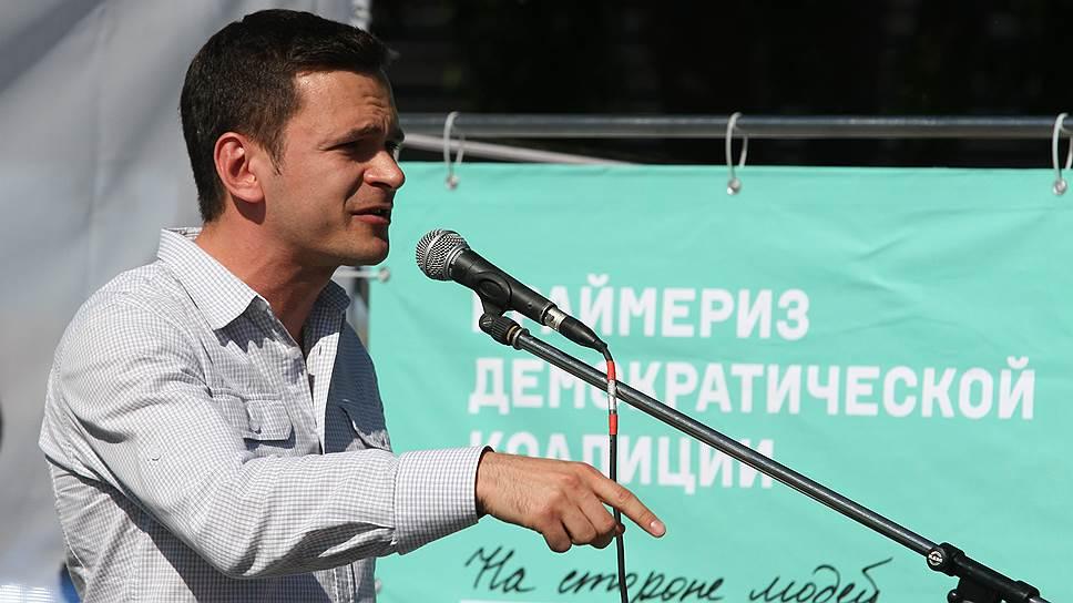 Член политсовета РПР—ПАРНАС Илья Яшин