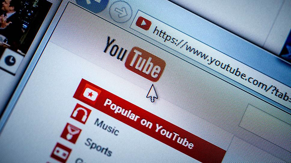Роскомнадзор грозит YouTube блокировкой за нарушение авторских прав