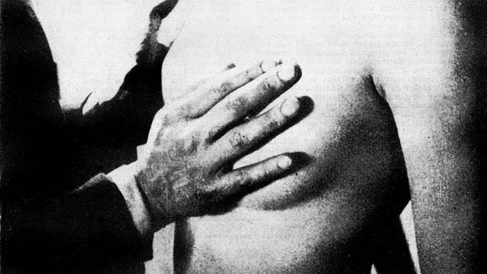 Наталья Аринбасарова Купается Голой – Первый Учитель (1965)