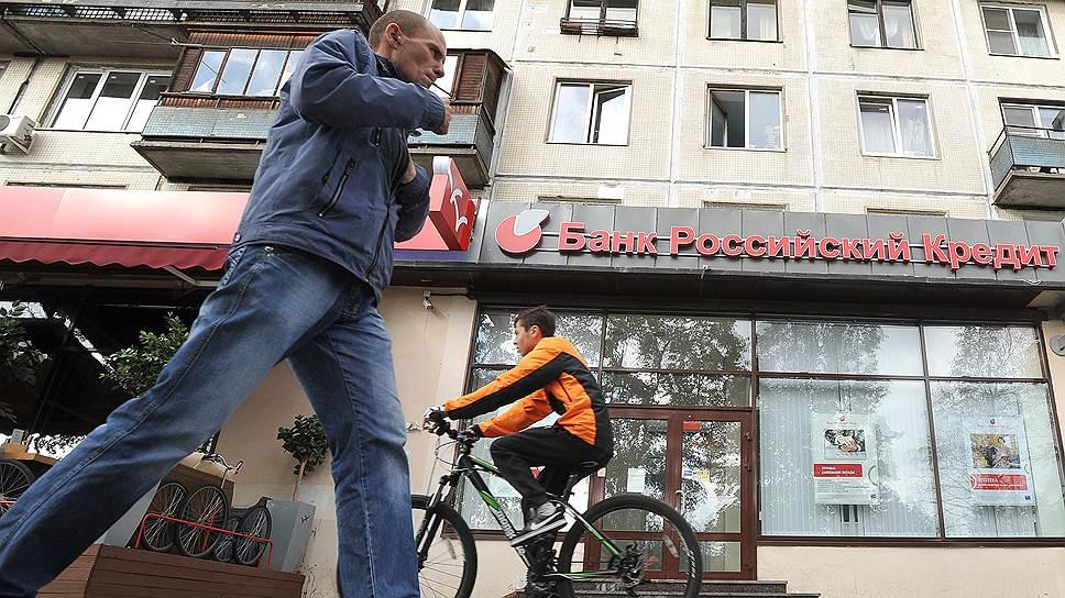 «Российский кредит» — ключевой из активов проблемной банковской группы Анатолия Мотылева