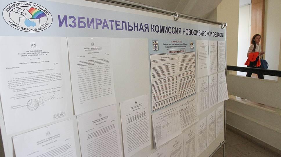 Демкоалиция обжалует отказ в регистрации кандидатов на выборы