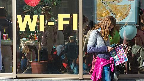 WiFi Calling: звонки по Wi-Fi-сети оператора