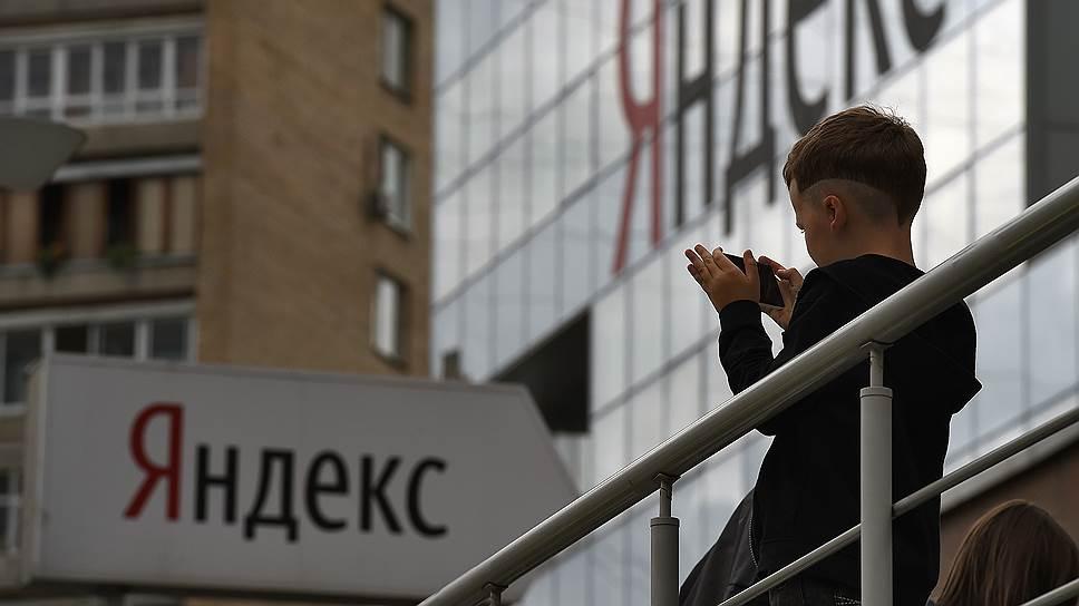 «Яндекс» застроил второй квартал