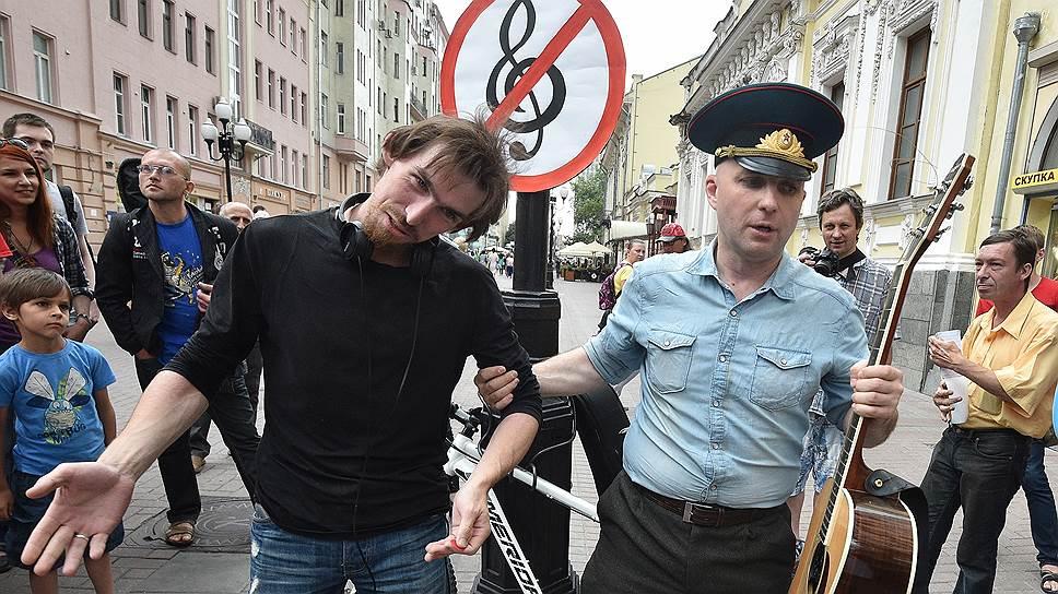 Как уличные музыканты дали концерт протеста