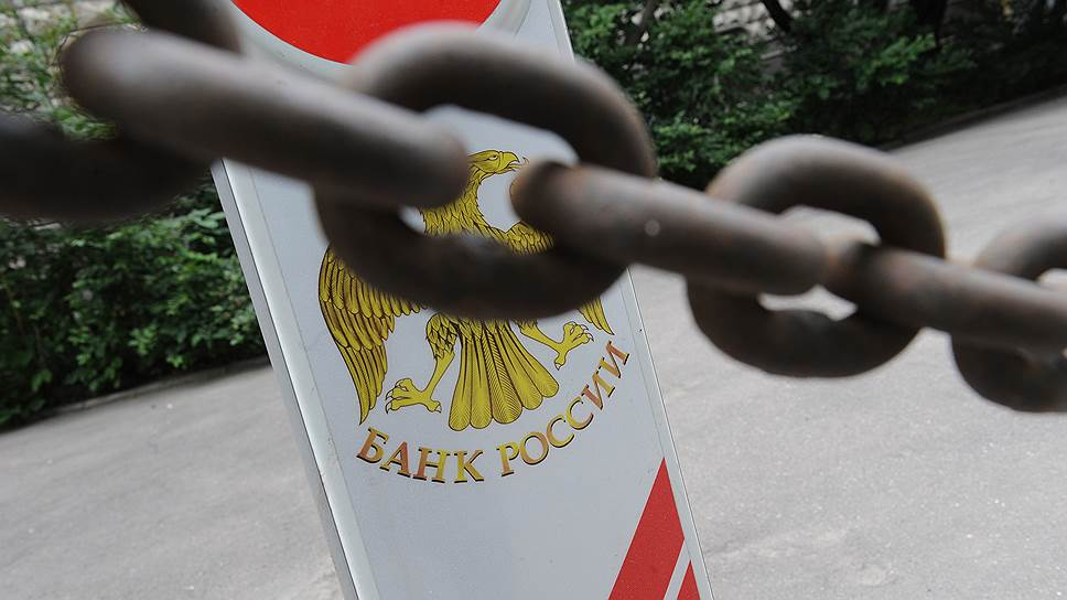 Как Банк России снизил ключевую ставку до 11%
