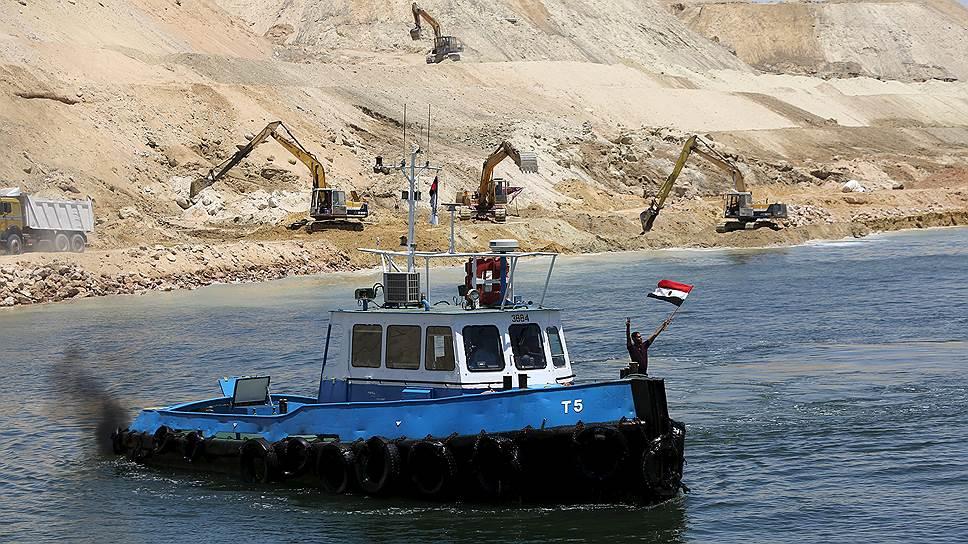 Зачем Египет запустил дублер Суэцкого канала