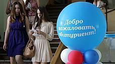 Завершилась первая волна приема в российские вузы