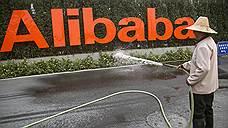 Alibaba нашла президента в Goldman Sachs