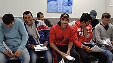 Московские юристы помогут мигрантам сдавать экзамены