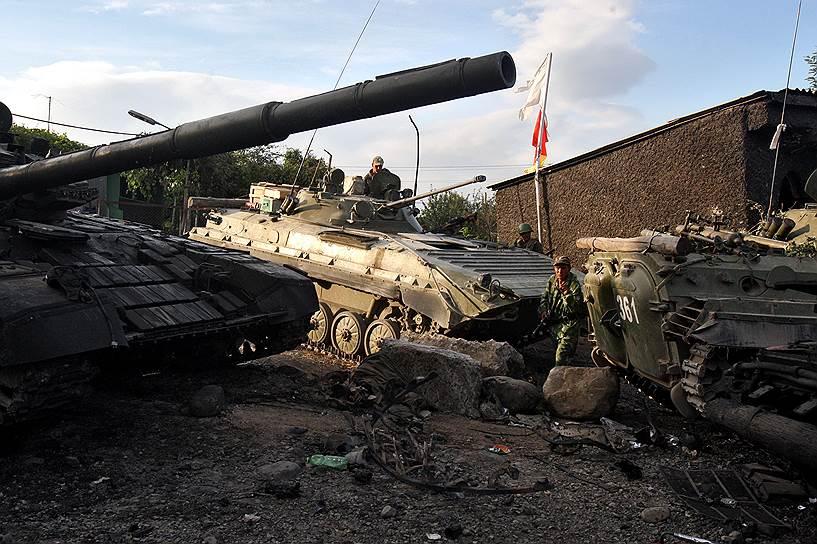 Военная техника армии Южной Осетии