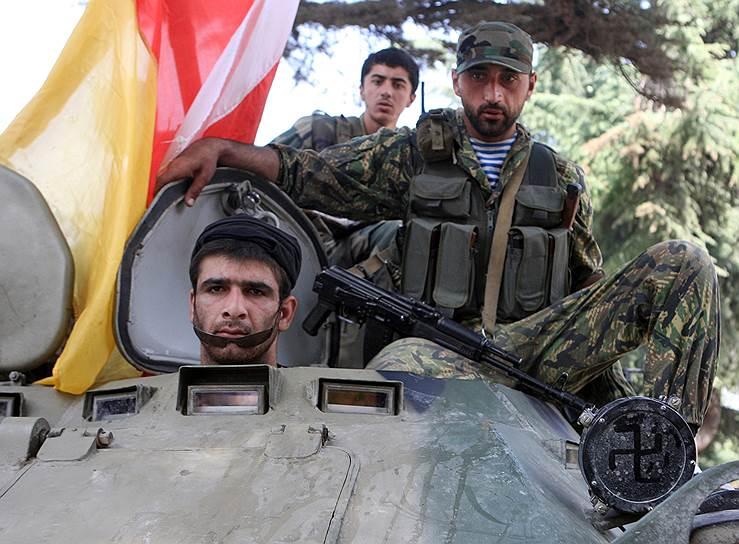 Ополченцы Южной Осетии