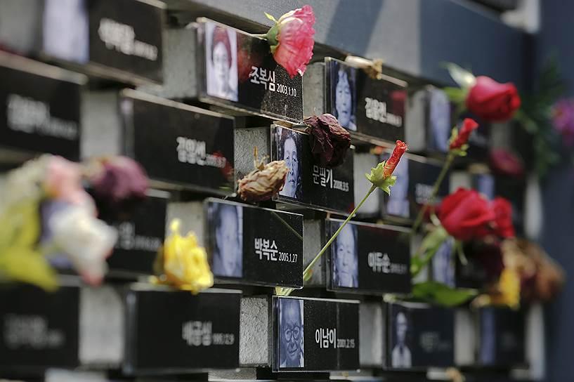 Мемориал в Сеуле в память о жертвах сексуального рабства во время Второй мировой войны