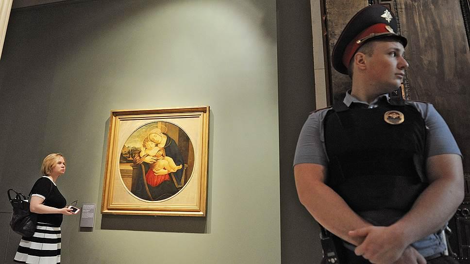 Федеральные музеи оставляют без госохраны
